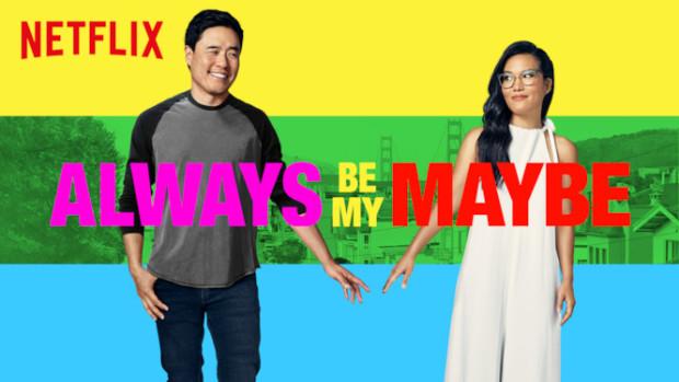 alwaysbemymaybe
